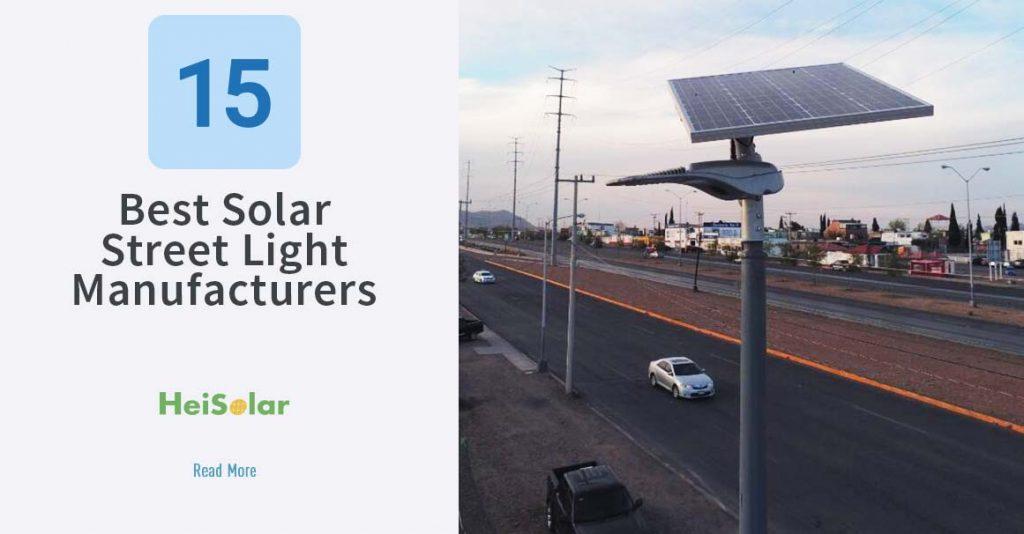 Best-Solar-Street-Light-Manufacturers