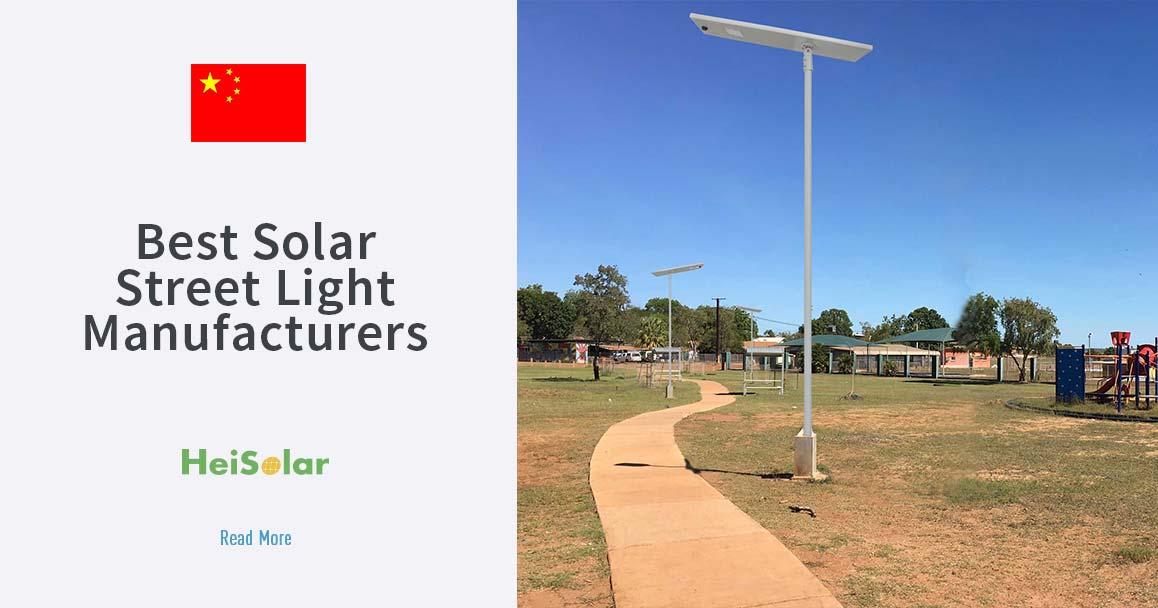 Best-Solar-Street-Light-Manufacturers-in-china