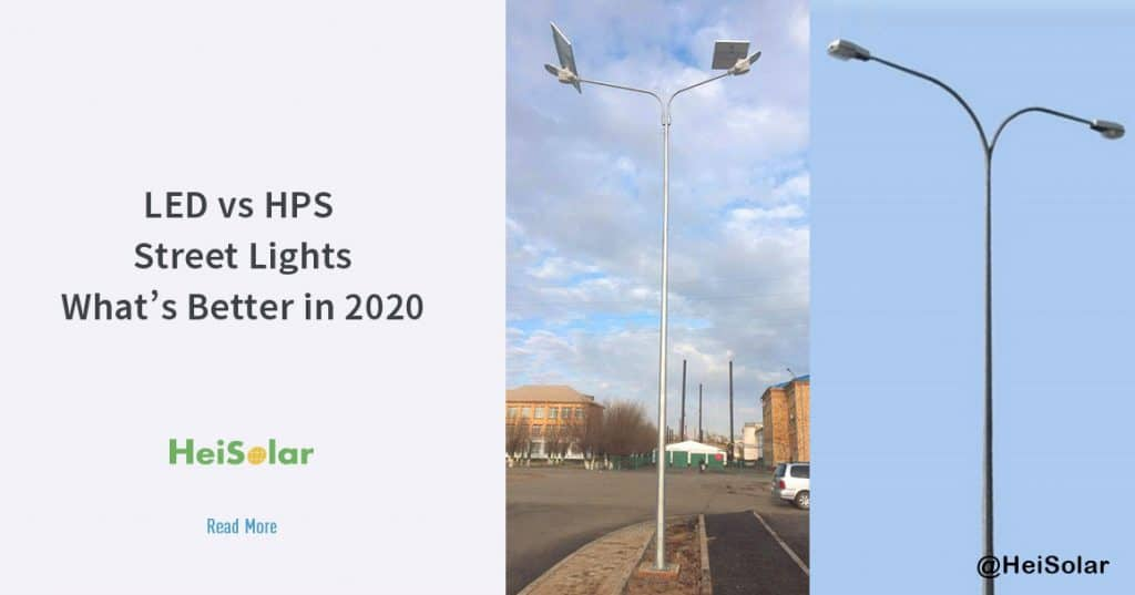 19-LED-vs-HPS-Street-Lights-What's-Better-in-2020